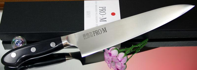 Поварской нож Kanetsugu Pro-M 7006, 24 см.