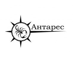 Антарес (Россия)
