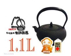 Чугунный чайник нанбу текки IWACHU 11025, 1,1л