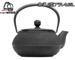 Чугунный чайник для чайной церемонии IWACHU 12002, 0,65 л