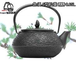 Чугунный чайник для чайной церемонии IWACHU 12025, 0,65 л
