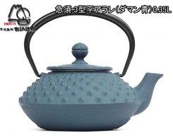 Чугунный чайник для чайной церемонии IWACHU 12341, 0,35л