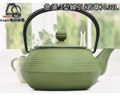 Чугунный чайник для чайной церемонии IWACHU 12463, 0,32 л