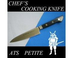 Универсальный кухонный нож G.Sakai 10815, ATS-34, 12 см.