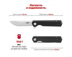 Складной нож Firebird FH11-BK