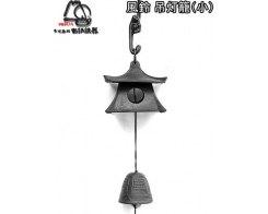 Фурин IWACHU 27002, Обезьянка, пагода и колокольчик, цвет черный