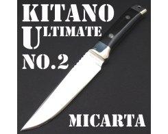 Туристический нож G.Sakai 60602 Kitano Edge Ultimate № 2&