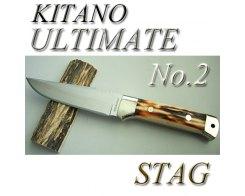 "Туристический нож G.Sakai 60603  Kitano Edge ""Ultimate № 2"", Stag"