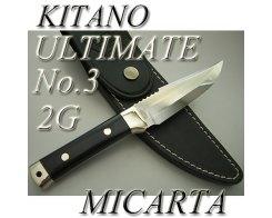 Туристический нож G.Sakai 60605  Kitano Edge Ultimate № 3 Micarta
