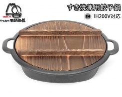 Чугунная форма для запекания IWACHU 20044, 24 см с крышкой, индукция