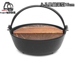 Чугунная форма для запекания IWACHU 21006, 16,5 см с крышкой