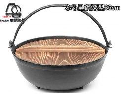 Чугунная форма для запекания IWACHU 21013, 36 см с крышкой