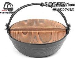 Чугунная форма для запекания IWACHU 21108, 21 см с крышкой, индукция