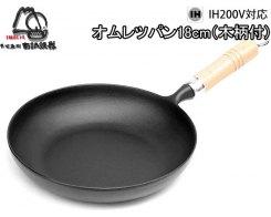 Чугунная сковорода IWACHU 24004, 17,5 см, индукция