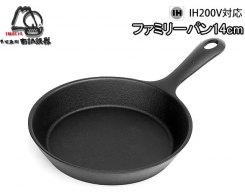 Чугунная сковорода IWACHU 24014, 14 см, индукция