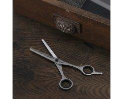 Ножницы парикмахерские филировочные KAI HC-1819