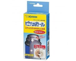 Моющее средство Zojirushi SB-ZA01-J1 для термосов Zojirushi и других термосов