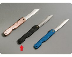 Складной нож хигоноками Nagao Higonokami HWA-80Black