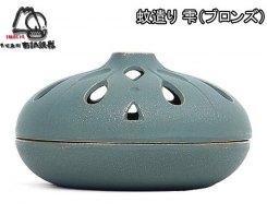 Чугунная подставка для спирали от насекомых IWACHU 18303, цвет голубой