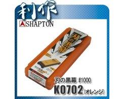 Керамический точильный камень Shapton 0702 #1000