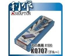 Керамический точильный камень Shapton 0707 #1500