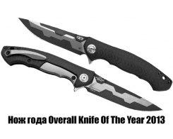 Складной нож Zero Tolerance 0454 Compozit